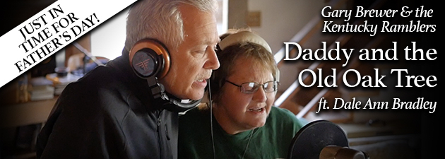 Gary Brewer|A song honoring fathers & in loving memory of Gary's father
